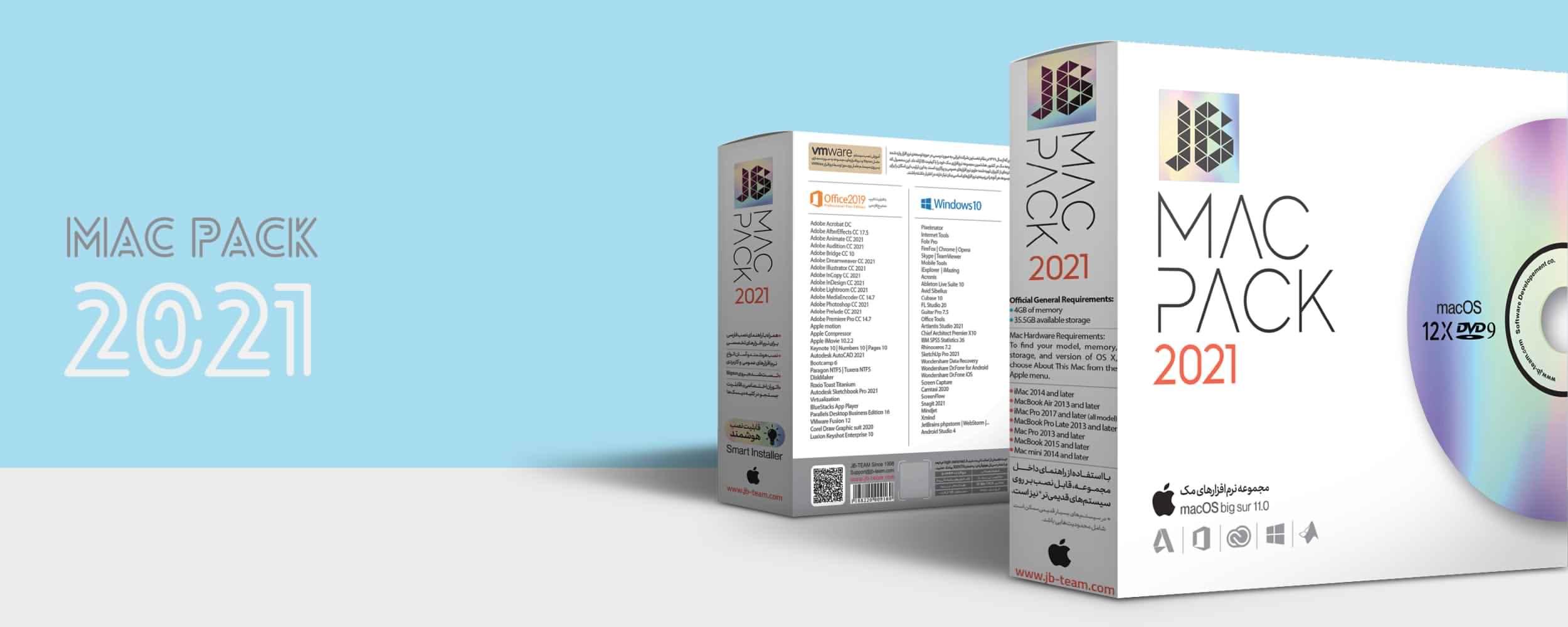 مجموعه نرم افزاری JB Mac Pack 2021
